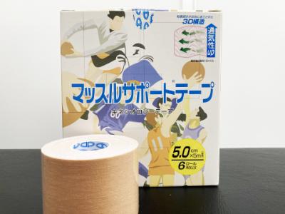 キネシオロジーテープ 5cm 伸縮テープ